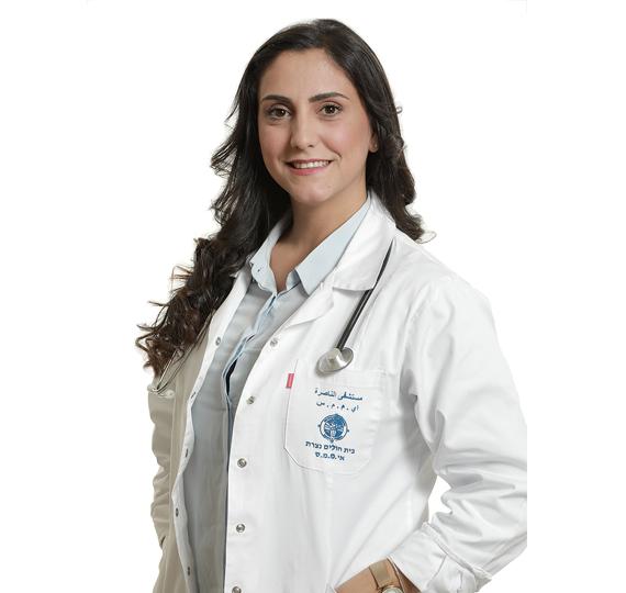 دكتورة غدير نعمة